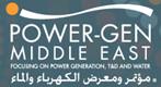 Power-Gen Middle East 2017