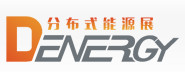 The 7th (China) Shanghai International Distributed Energy and Biomass Power Generation Exhibition