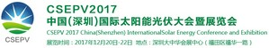 CSEPV 2017 China (Shenzhen) International Solar Energy Conference and Exhibition