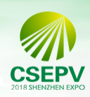 Shenzhen International Solar PV Exhibition 2018