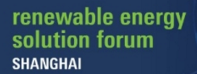 Renewable Energy Solution Forum