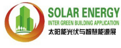 2019 The 11th China (Beijing) International Solar Photovoltaic and Smart Energy Exhibition