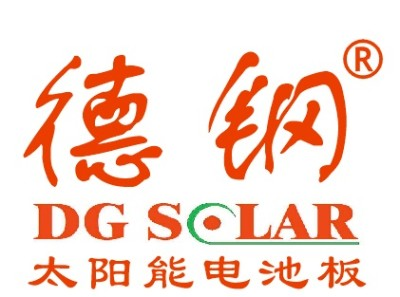 Huizhou Degang Solar Power Co., Ltd.