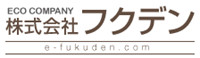 e-fukuden Company
