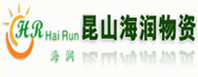 Kunshan Hairunder Recycling Management Company Limited
