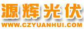 Changzhou Yuanhui Photovoltaic Solar Energy Co., Ltd.