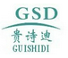 Haining Guishidi Photovoltaic Co., Ltd.