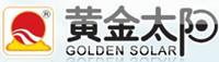 Shandong Golden Solar Technology Develpoment Co., Ltd.