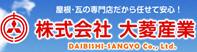 Daibishi Sangyo Co., Ltd.