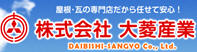 Daibishi Sangyo Co., Ltd.