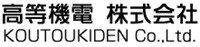 Koutou Kiden Co., Ltd.