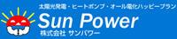 SunPower Co., Ltd.