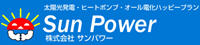 SunPower Co., Ltd.