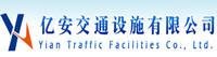 Yian Traffic Facilities Co., Ltd.