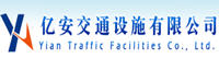 Yian Traffic Facilities Co., Ltd.
