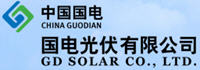 GD Solar Co., Ltd.