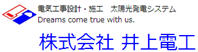 Inoue Electric Works Co., Ltd.