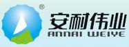 Xiamen Annai Weiye New Materials Co., Ltd.