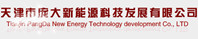 Tianjin Pangda New Energy Technology Development Co., Ltd