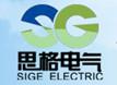 Baoding Sige Electric Science & Technology Co., Ltd