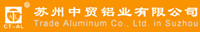Suzhou Innovation Advertisement Exhibition Co., Ltd.