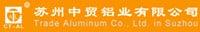 Suzhou Innovation Advertisement Exhibition Co., Ltd.