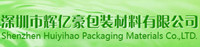 Shenzhen Huiyihao Packaging Material Co., Ltd.