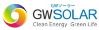 GW Solar