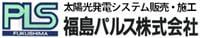 Fukushima Pulse Co., Ltd.