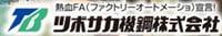 Tsubosaka Machine Steel Co., Ltd.