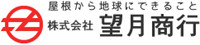 Mochizuki Shogyo Ltd.
