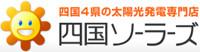 Kowa Co., Ltd.