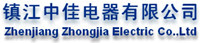 Zhenjiang Zhongjia Electric Co., Ltd.
