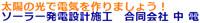 Chuden Co., Ltd.