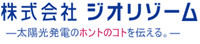 Georhizome Co., Ltd.