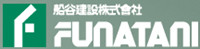 Funatani Construction Co., Ltd.