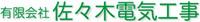 Sasaki Denki Co., Ltd.