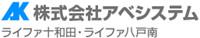 Abe System Co., Ltd.