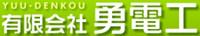 Yuu Denkou Co., Ltd.