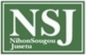 Nihon Sougou Jusetu
