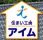 Sumaikoubo Aim Co., Ltd.
