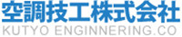 Kutyo Engineering Co., Ltd.