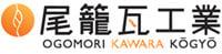 Ogomori Kawara Kogyo