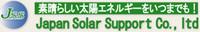Japan Solar Support Co., Ltd.