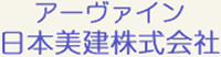 Nihonbiken Co., Ltd.