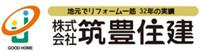 Chikujyu Co., Ltd.