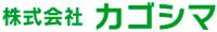Kagoshima Inc.