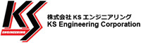 KS Engineering Corporation