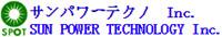 Sun Power Technology Inc.