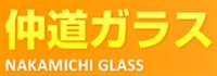 Nakamichi Glass